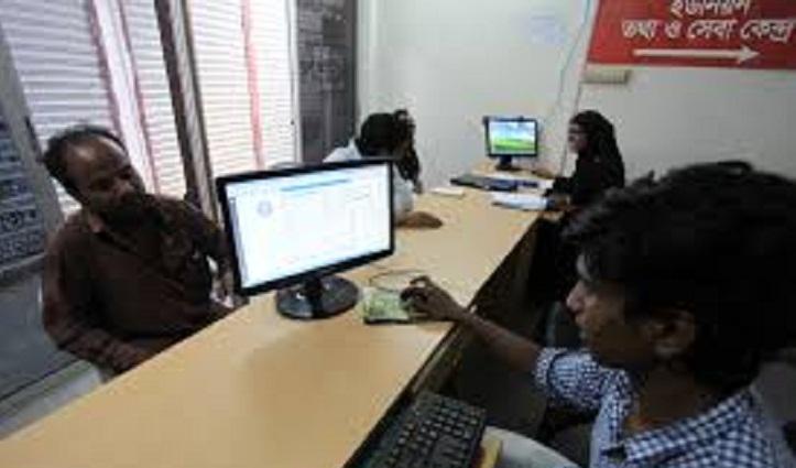 Government using technology to spread Bangabandhu's strategies