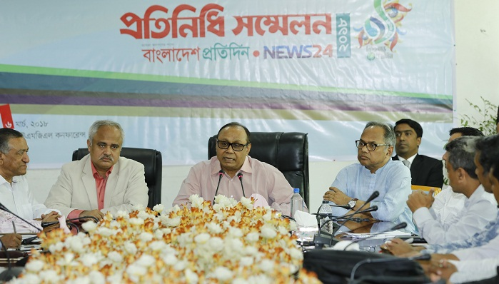 Steady GDP growth vital to keep march towards development: BG Chairman