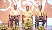 Poetry festival on jute held