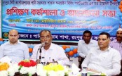 Online water supply billing system launched in Rangpur city
