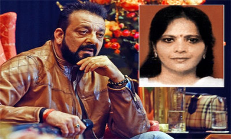 Sanjay Dutt's deceased fan leaves all her money for actor