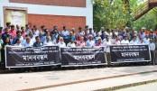 BUETTA protests attack on Prof Zafar Iqbal