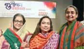 Dilara Zaman receives 'bbarta gold medals'