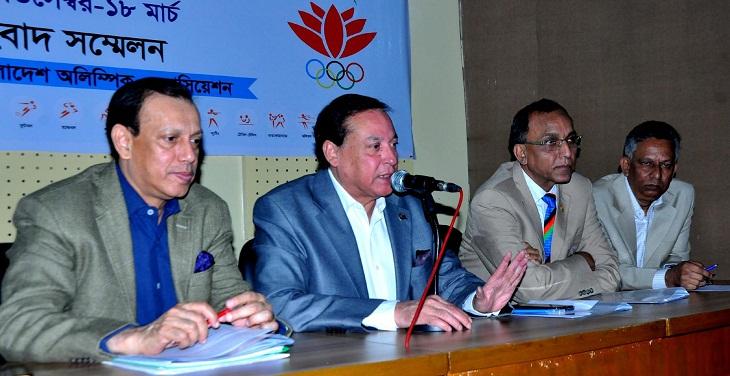 Bangladesh Youth Games kicks off