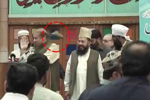 Shoe thrown at Nawaz Sharif at Jamia Naeemia Lahore (Video)