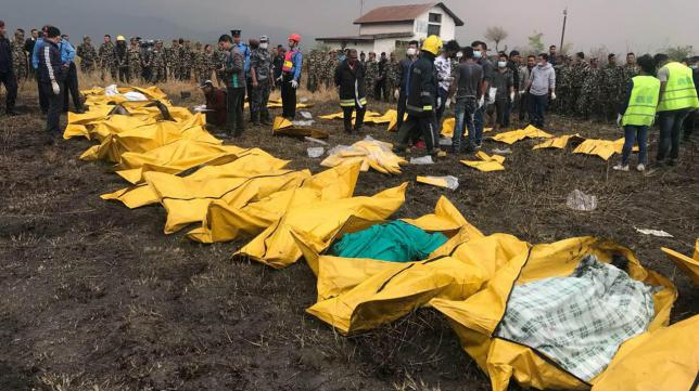 US-Bangla flight crash:Important information