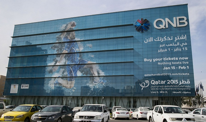 Qatar's biggest bank looks to double foreign ownership