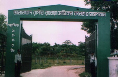 US-Bangla Plane Crash: 3-day mourning at Ragib-Rabeya Medical College