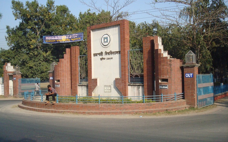 Rajshahi University convocation postponed