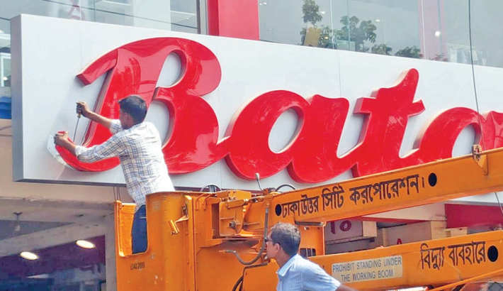 DNCC fines five insttts for not using Bangla signboards