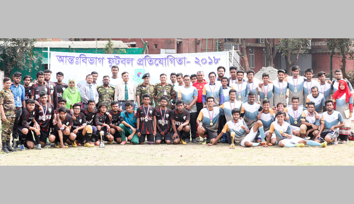 BUP inter-dept football ends