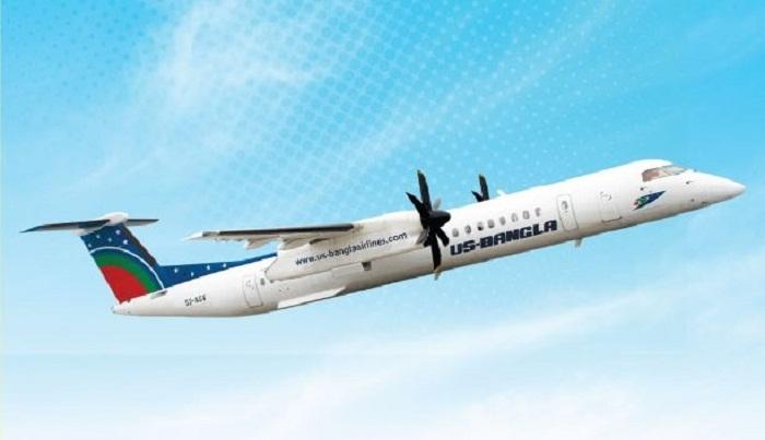 List of passengers aboard US-Bangla flight