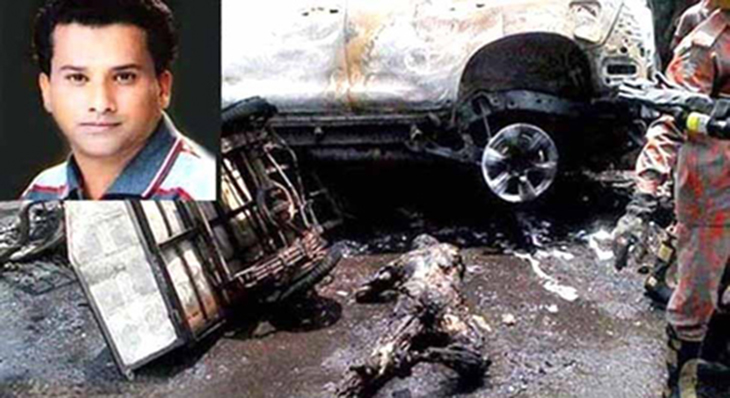Ekram murder case verdict today