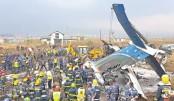 Nepal's Worst Plane Crash