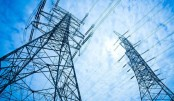 2000MW power shortfall  likely in dry season