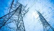 2000MW power shortfall  likely in dry season