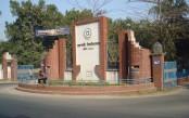 Rajshahi University convocation postponed