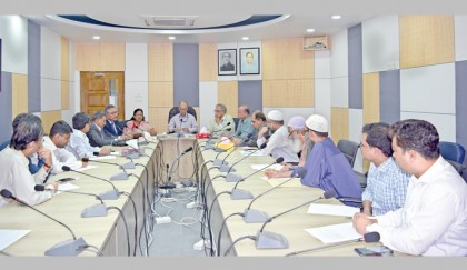 Meeting on ADB project held at UGC