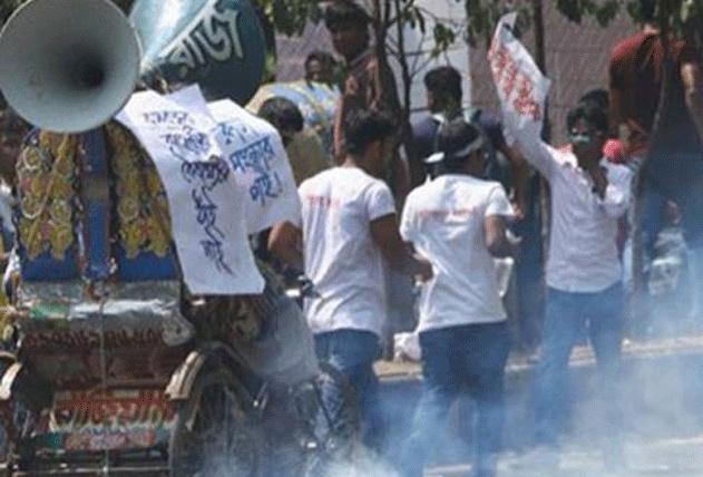 Police foil anti-quota demonstration, 20 hurt