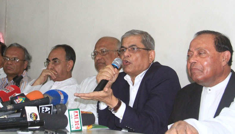 BNP voices frustration over Supreme Court order staying Khaleda's bail