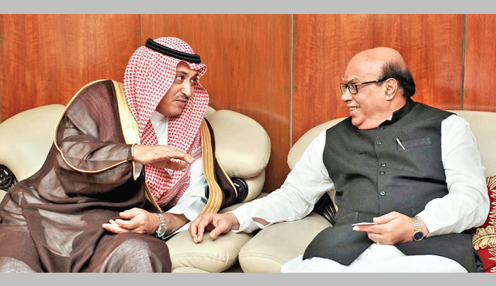 Saudi Arabian Ambassador meets Health Minister