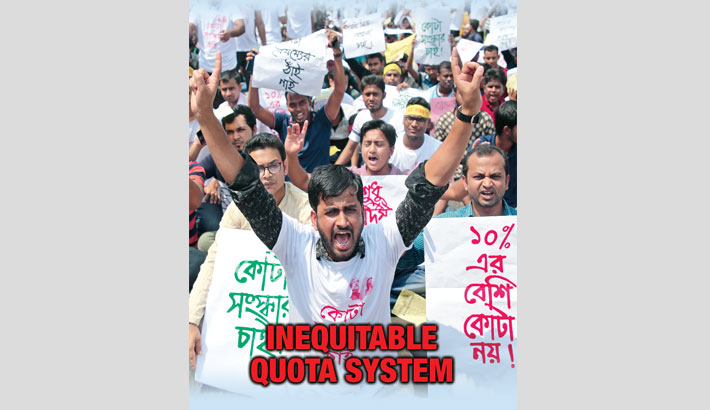 Inequitable Quota System
