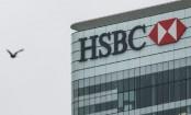 HSBC reveals big gender pay gap