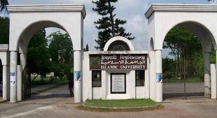 Islamic University launches Bangabandhu corner