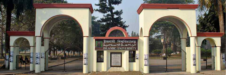 Islamic University deputy registrar M Yousuf Ali dies