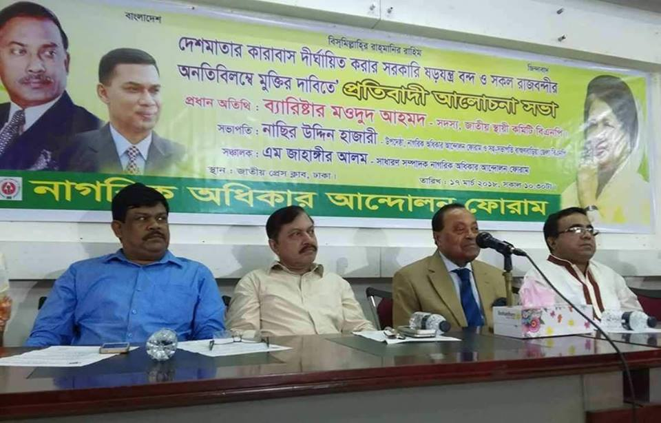 Quader exposed government's election 'blueprint': Moudud