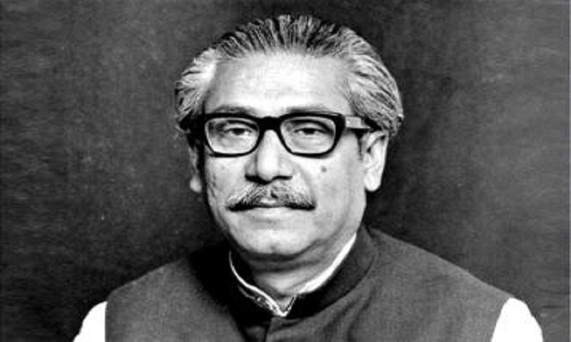 Bangabandhu's 99th birthday being celebrated