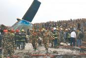 US-Bangla flight crash: Nepal endorses condolence motion, Prime Minister expresses sorrow
