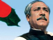 99th birthday of Bangabandhu observed in country