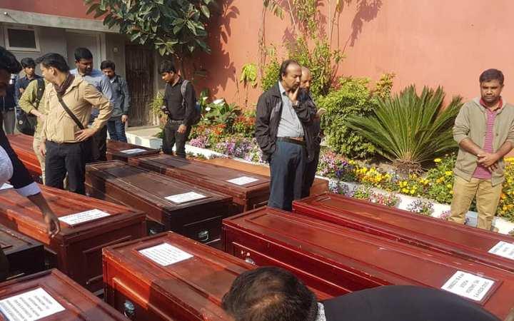 2nd janaza of 23 plane crash victims at Army Stadium