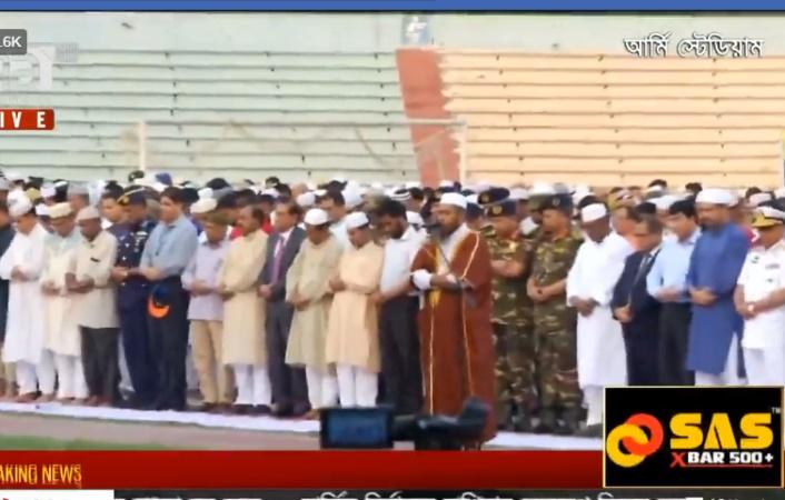 2nd janaza of 23 plane crash victims held at Army Stadium in Dhaka