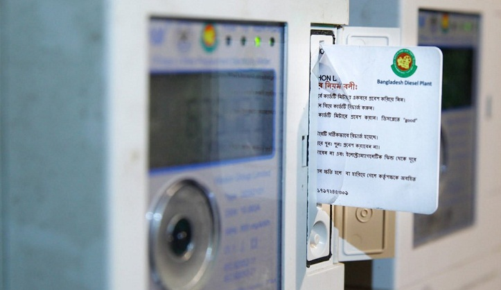 Two crore pre-paid power meters to be installed in 3 years