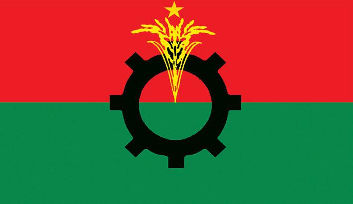 BNP demand for polls-time govt weakens