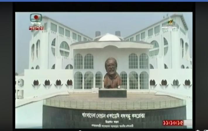 Prime Minister opens BNA Bangabandhu Complex in Chittagong