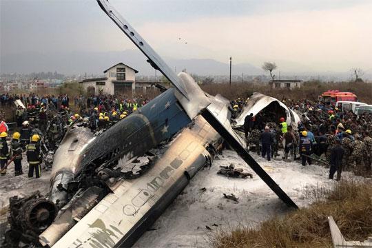 US-Bangla Plane Crash: A Call Receiver's Voice