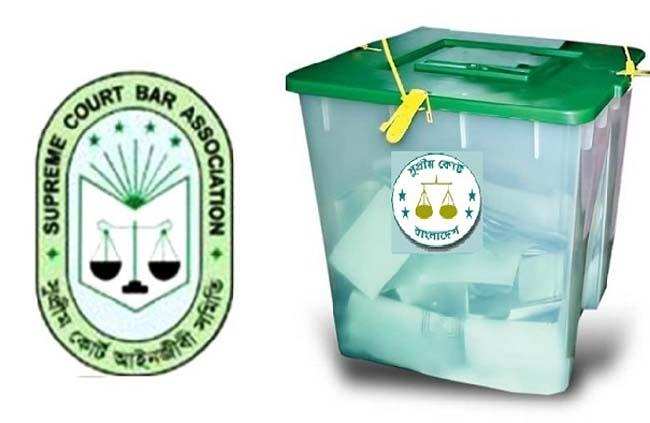 Two-day SCBA election begins