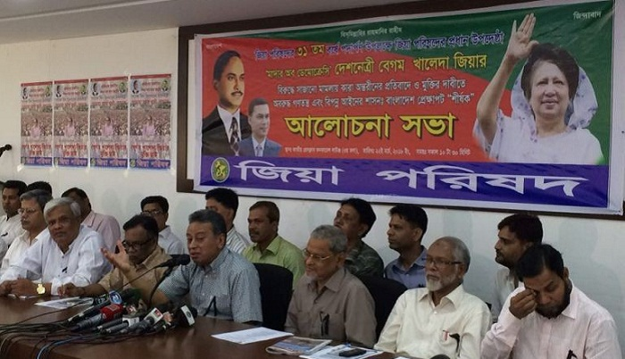 BNP alleges govt only changed AL men's fortunes
