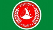 2 BCL men expelled, 10 suspended over SUST infighting