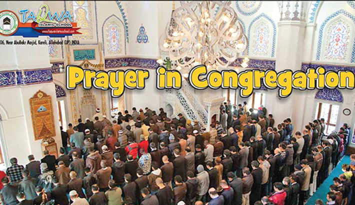 Importance of prayer in congregation