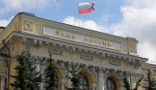 Russian central bank cuts interest rate to 7.25%