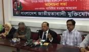 Moudud for street move to free Khaleda from jail