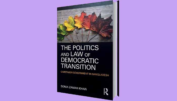 'Politics and law of Democratic transition' book launched