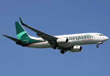 Biman increases domestic flight frequency