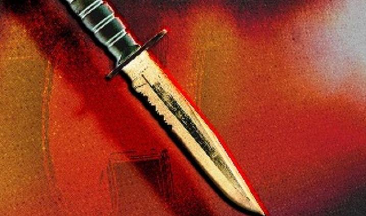 Khagrachari BCL man stabbed to death