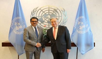 Dhaka-seeks-stronger-UN-role-in-resolving-Rohingya-crisis---