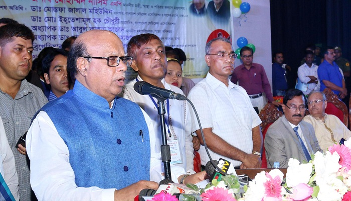 Around 40,000 people to be appointed at govt hospitals: Nasim